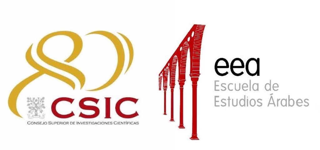 Escuela de Estudios Árabes del CSIC
